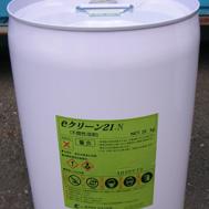 ペール缶(25kg)