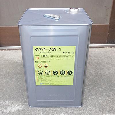 一斗缶(22kg)